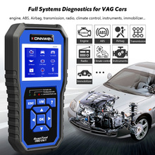 KONNWEI KW450 코드 리더 스캐너 VAG 자동차 전체 시스템 OBD2 진단 도구 ABS 에어백 오일 ABS EPB DPF SRS TPMS 재설정