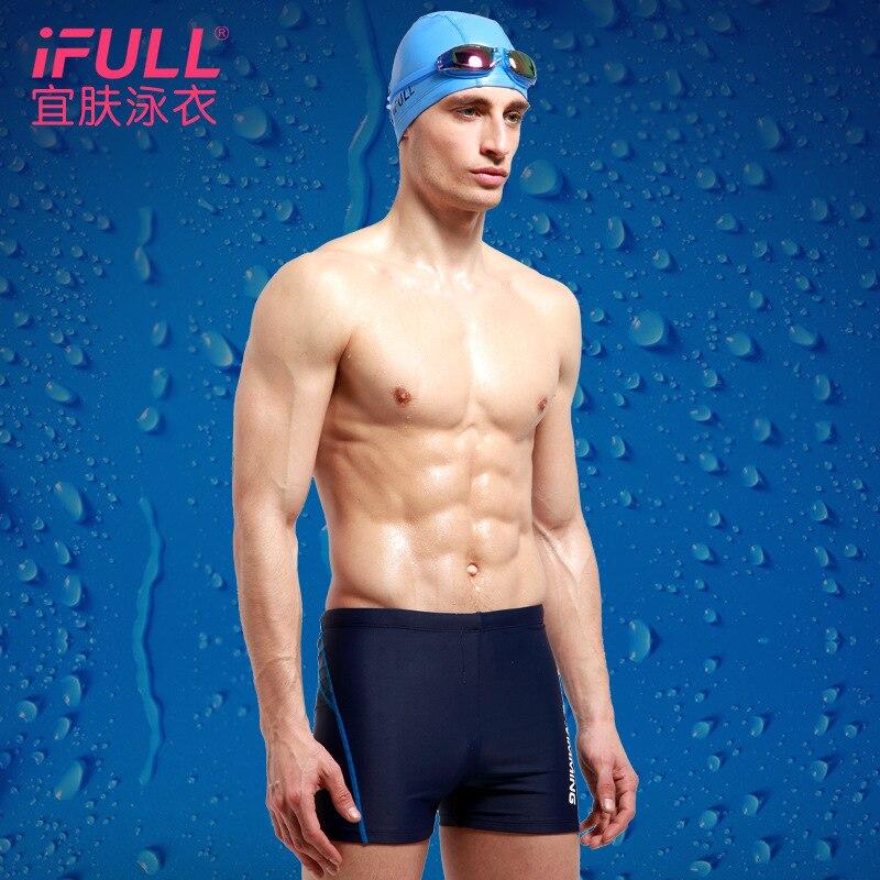2019 Men-Style Swimming Trunks Plus-sized Swimsuit Code Boxer Fashion Faux Sharkskin Extra-large Quick-Dry Chinlon Urethane Elas