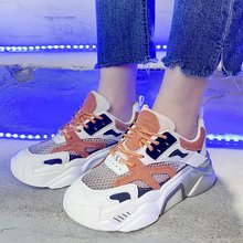 spring and summer new low top color matching tide shoes wild sports shoes running shoes 2020 summer new fashion wild thick-bottomed daddy shoes female tide color matching breathable casual sports shoes Z1001