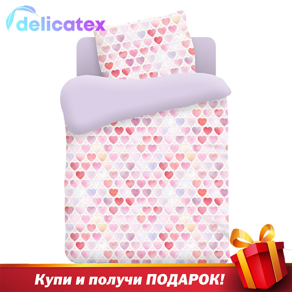 Bedding Sets Delicatex 8808-1+lilovyiy- Serdechki Home Textile Bed Sheets Linen Cushion Covers Duvet Cover Рillowcase Baby Bumpers Sets For Children Cotton
