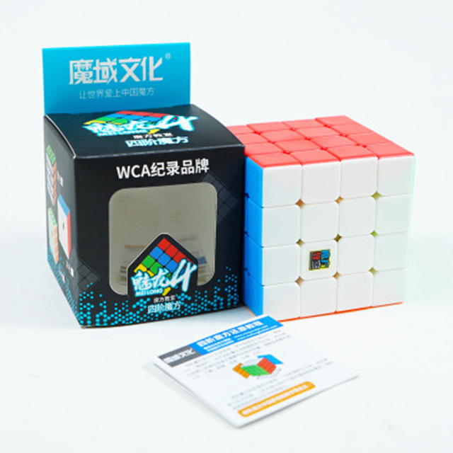 Moyu Meilong 2x2 3x3 4x4 5x5 Magic Speed Cube 2x2x2 3x3x3 4x4x4 5x5x5 magic puzzle game cubo For Children adults kids toys 9