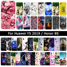 New Fashion Case For Huawei for Huawei Y5/Honor 8s 2019 Soft