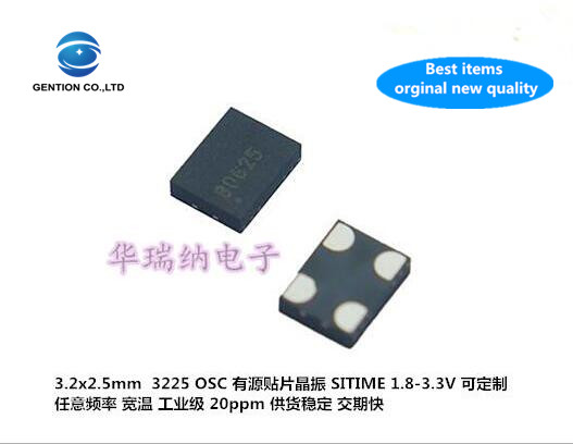 5pcs 100% New And Orginal SIT8209AI-G1-33E 133M 133MHZ 133.000MHZ 2520 OSC 2025 Crystal