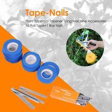 Садовые инструменты завод Tapetool Tapener завязывающая машина аксессуары 10 лента в рулоне+ 1 коробка гвоздей упаковка Овощной стволовой обвязки