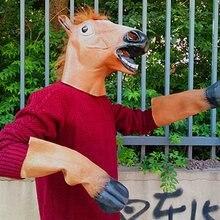 Creative Halloween Mask Prom Latex Horse Head Mask Animal Headgear Horse Mask Halloween Hol