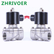 цена на Normally Closed Pneumatic for Water Oil Air gas 12V/24V/220V/110V Stainless steel Electric Solenoid Valve 1/4 3/8 1/2 3/4 1