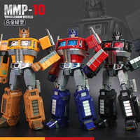 32cm YX MP10 MPP10 Metall Teil Modell G1 Transformation Roboter Spielzeug Legierung mmp10 Kommandant Diecast Sammlung Action-figur Kinder geschenk