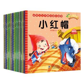 Books Children Fairy Tale Story 0-6 Year Old Picture Reading Bedtime Daquan Color Libros Livros Baby Comic Book Chinese Livres недорого