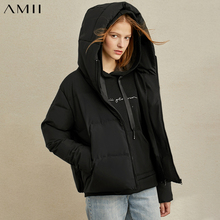 Amii Fashion 90% White Duck Down Jacket Winter Casual Solid