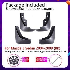 Image 2 - עבור מאזדה 3 BK סדאן סלון 2004 2005 2006 2007 2008 2009 רכב Mudflaps פנדר דש Splash דשים מגני בץ אביזרים