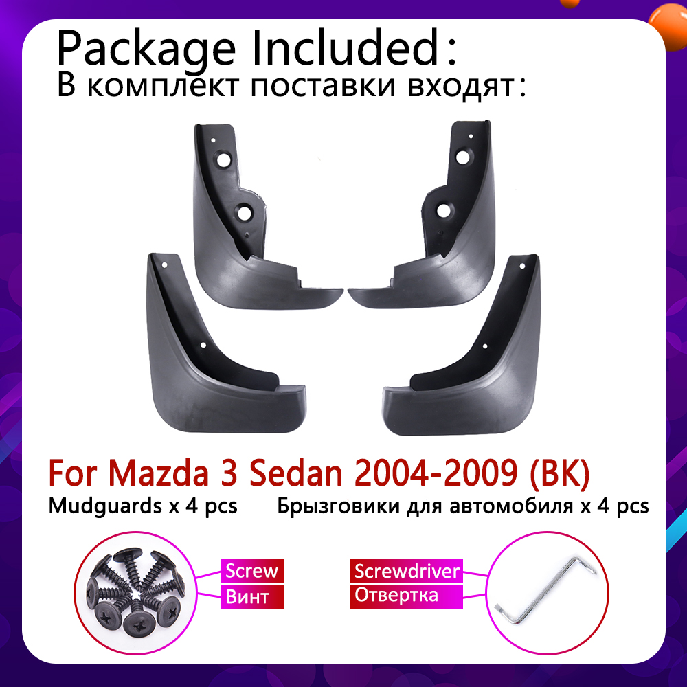 Image 2 - for Mazda 3 BK Sedan Saloon 2004 2005 2006 2007 2008 2009 Car Mudflaps Fender Mud Guard Flap Splash Flaps Mudguards Accessories-in Car Stickers from Automobiles & Motorcycles