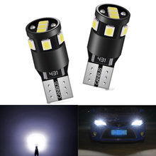 T10 w5w Canbus Car Interior Light 194 501 Led 30 3014 SMD Instrument Lights Bulb Lamp Dome Light No Error 12V 6000K For Kia(China)