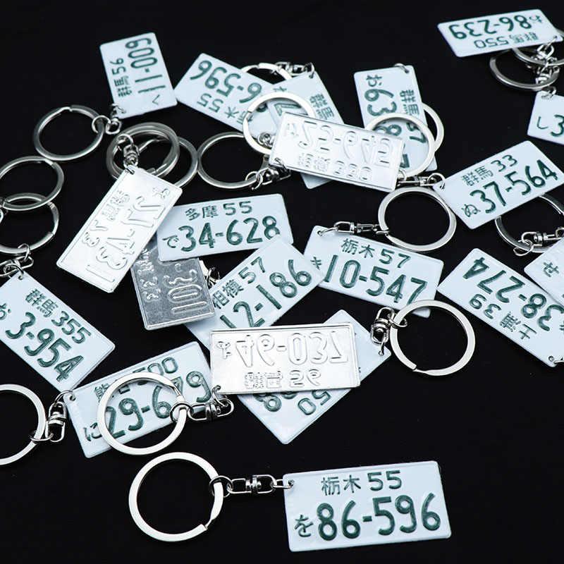 สแตนเลสญี่ปุ่นใบอนุญาตป้ายทะเบียนรถจักรยานยนต์ key chain racing ป้ายทะเบียนป้ายทะเบียนแหวนหัวจดหมาย D พวงกุญแจ