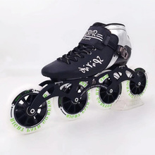 Japy 2019 Spirit Speed Inline Skates Carbon Fiber Professional Competition Racing Skating Patines Similar Powerslide F070
