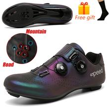 Odbarwienie obuwie rowerowe MTB trampki męskie buty na rower górski SPD knagi szosowe buty rowerowe sport trening na świeżym powietrzu cykl trampki tanie tanio HOMASS CN (pochodzenie) Syntetyczny Dla dorosłych Oddychające Wysokość zwiększenie Masaż Cotton Fabric Średnie (b m)
