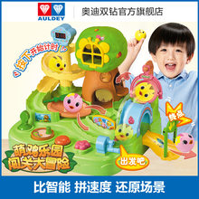 AULDEY Adorable Chicken Squad Scene Series Adorable Chicken Paradise Big Checkpoints VMAX Blossoming(China)