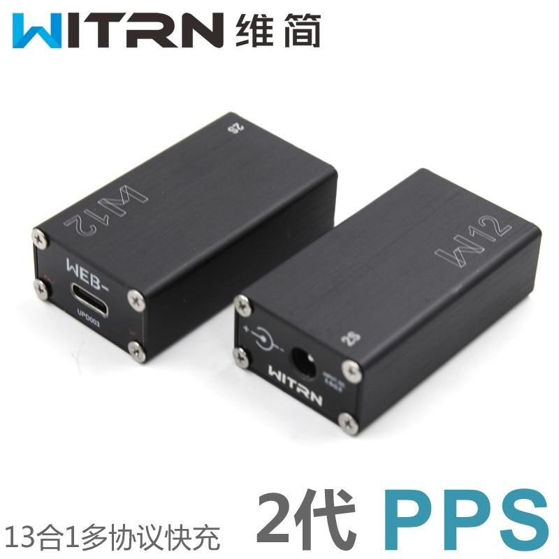 Конвертер QC2.0 второго поколения, протокол быстрой зарядки PD3.0 PPS QC4 + FCP AFC MTK MCharg