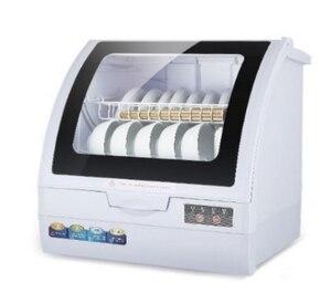 Image 2 - Voll automatische haushalt spülmaschine desktop kleine wärme desinfektion spray typ geschirr maschine