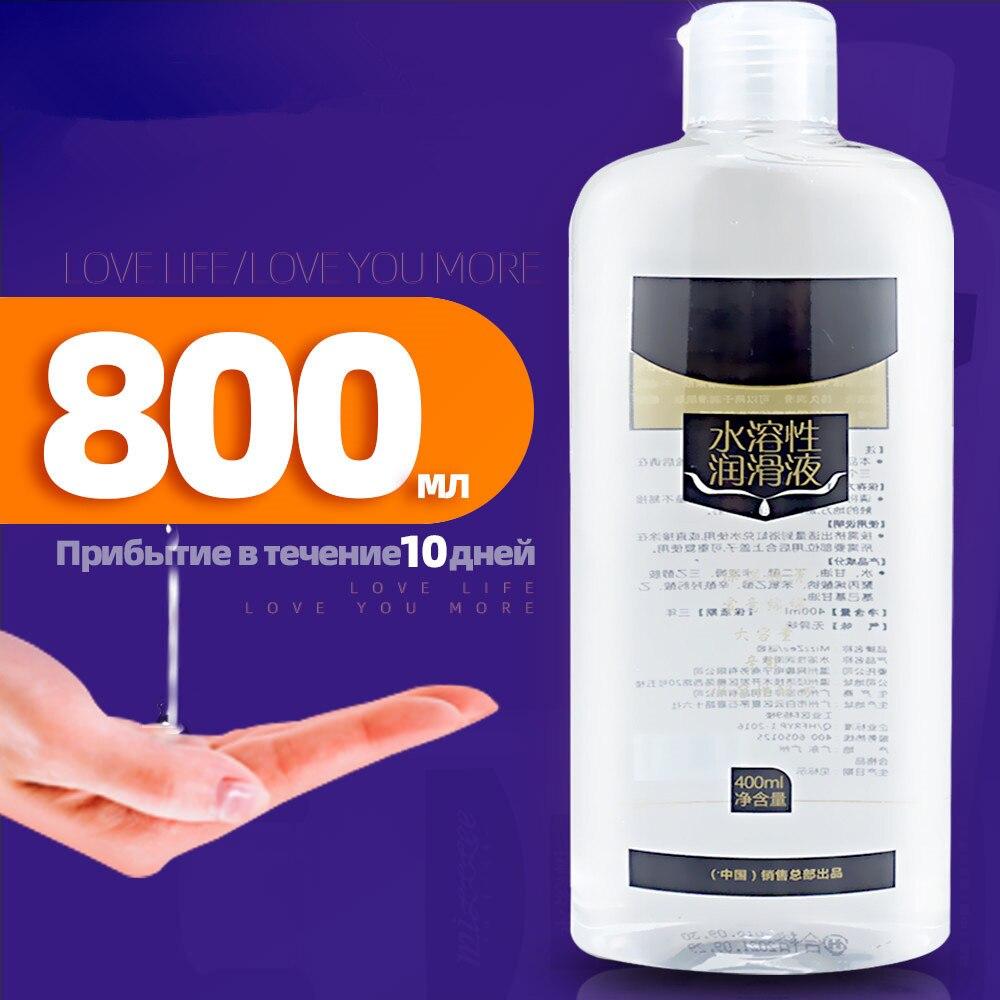 18 + dorośli seks analny smar 800 ML lubrykant do seksu, seks kremowy olej żel pochwy korek analny zabawki erotyczne dla par para gra