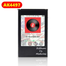2019 Zishan T1 4497 AK4497EQ Touch Screen Professionele Lossless Muziekspeler Dap MP3 Hifi Draagbare Dsd 2.5Mm Evenwichtige AK4497