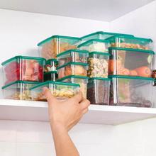 17 개/대 주방 전자 레인지 냉장고 인감 식품 보관 상자 컨테이너 투명 플라스틱 용기 보관