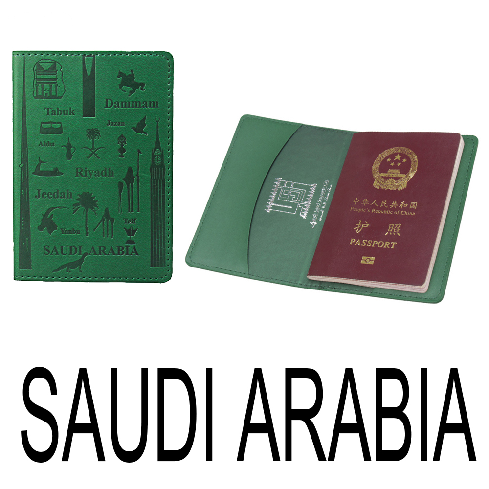 Zoukane Embossing Shate SAUDI ARABIA-Israeli Middle Eastern Cities Passport Cover Case Holder Travel Accessories Wallet ZSPC57