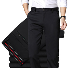 2021 Men's Non-Ironing Ice Silk Casual Pants Thick Fashionable Slim Fit Slim Fit Straight Suit Pants