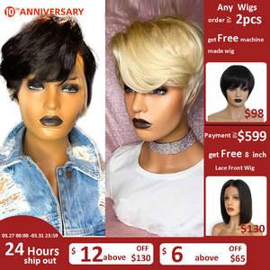 Hesperis Wig Short Human-Hair Bob-Cut Lace-Front Pre-Plucked 13x6 Women Pixie Brazilian