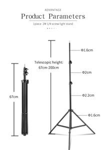 Image 2 - Сверхмощный металлический алюминиевый сплав 2 м светильник штатив стойка для фотостудии софтбокс для видеосъемки светильник отражатель