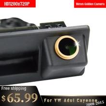 Misayaee Car Rear View Backup Handle Camera for Audi A4 A6 S5 Q3 VW Caddy Tiguan Tiguan