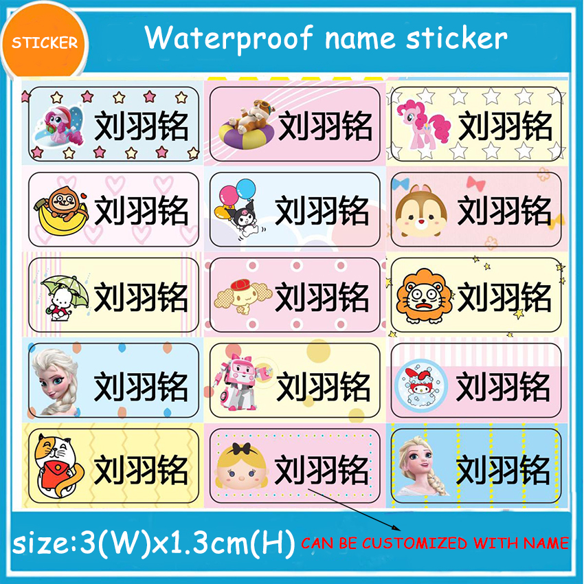 36pcs/set Waterproof Name Sticker Diary Planner Kids DIY Decoration Scrapbooking Diary Albums Name Tag Customized With Logo