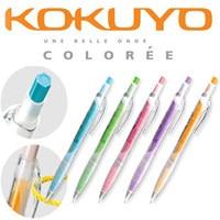 KOKUYO COLOREE F VPS103 mechanical pencil 0.5mm automatic pencil Japan  Purple/Blue/Green/Orange/Pink Colors pencil eye -