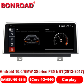 Bonroad car Radio for BMW 420i/320i/320d F30/F32/F33/F34/F35/F36 420d F33 Android 10.0 Multimedia Player GPS Wifi BT Carplay 681 image