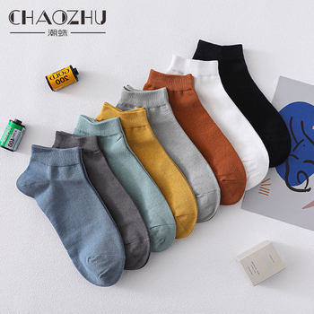 CHAOZHU Men's Solid Colors 100% Cotton Stretch Ankle Socks Spring Summer Fashion Prevent Odor Daily Calcetines Male Boys Sox - discount item  10% OFF Men's Socks