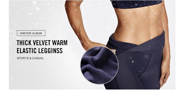 Syrokan inverno feminino grosso velo forrado legging