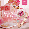 Crystal Fashion Rings - 12 Colors 1