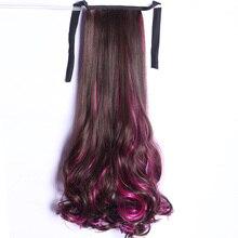 LUPU парик женские длинные вьющиеся волосы конский хвост цвет большая волна груша цветок локон коса натуральный краситель парик кусок бандажный стиль