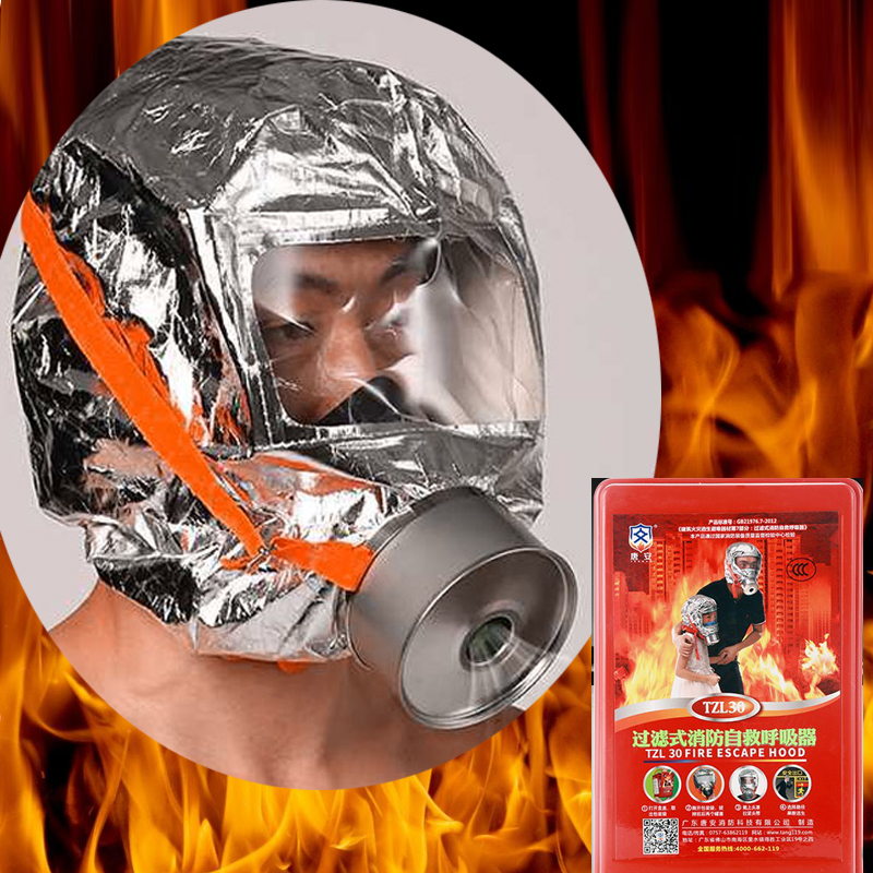 Fire Emergency Escape Mask 30 Minutes Protective Filter Gas Mask Self-life-saving Smoke Toxic Filter Escape Respirator Masks Hot