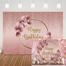 Glitter Happy Birthday Backdrop Pink Shiny Rose Birthday Background for Girls Balloons Gold Ring Women Birthday Backdrops