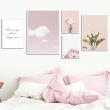 Скандинавский архитектурный пейзаж постер Розовое Небо растения