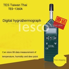 TES1360A temperature and humidity meter industrial high precision handheld test air temperature and humidity test gsp885 network type temperature and humidity transmitter high precision large screen temperature and recorder