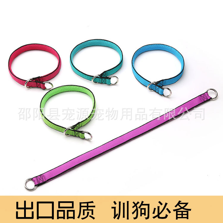 Tetolon Dog Neck Ring Pet Training Neck Ring Training Dog Leash Pet Supplies Snake Chain Dog Pendant P Pendant New Style