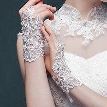 Женские высококачественные свадебные перчатки с коротким абзацем, элегантные Стразы
