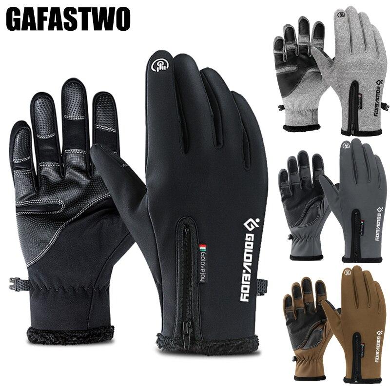 New Winter Outdoor Plus Velvet Windproof Warm Riding Gloves Touch Screen Zipper Waterproof Men And Women Sports Climbing Gloves