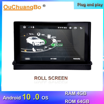 Ouchuangbo android 10 car radio gps for A3 8V 2013-2019 support MMI dash carplay 7 inch video player head unit image