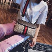 Новая Маленькая женская сумка в европейском и американском стиле