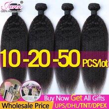 Jarin Yaki Straight Hair 10 20 50 Bundles Deal Wholesale Price Sale Brazilian Remy Human Hair 28 30 32 34 Inch Long Weave