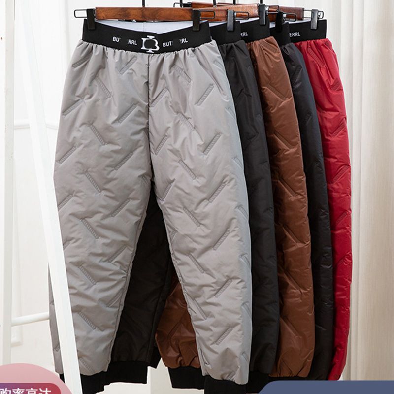 Men/'s Winter Warm Long Pants 80/% Down Cotton Padded Trousers Thick Loose Outwear