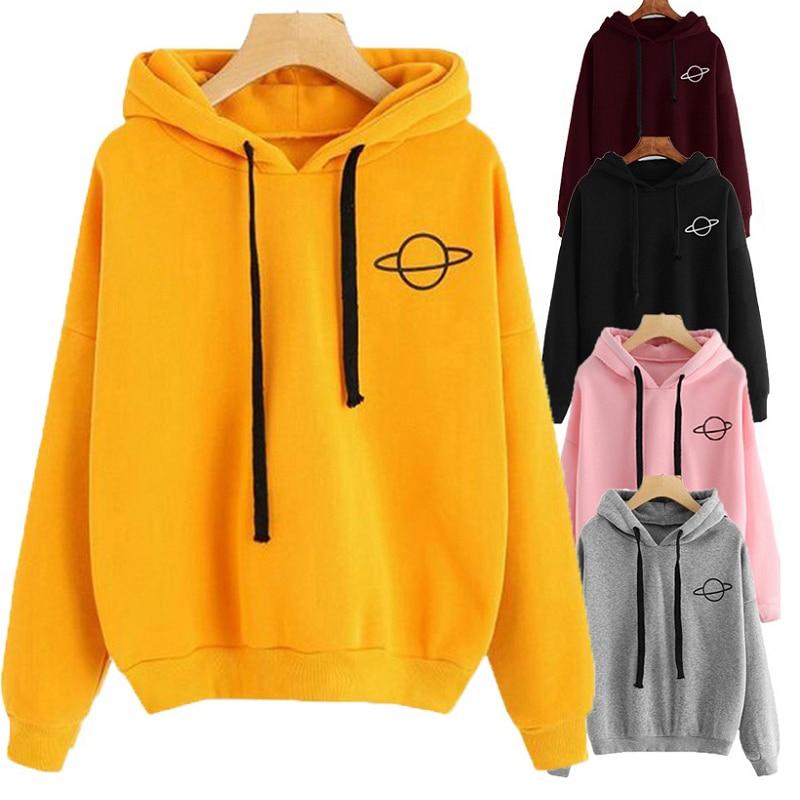 Women Hoodies Planet Print Casual Solid Loose Drawstring Sweatshirt Fashion Long Sleeve Hooded Fashion Autumn Female Pullover