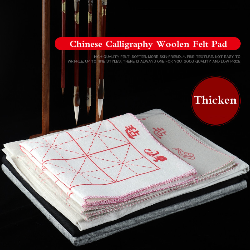 Woolen Felt Pad Chinese Calligraphy Traditional Brush Ink Painting Pad Soft Wool Peinture Feutre Table Mat Feutre Peinture
